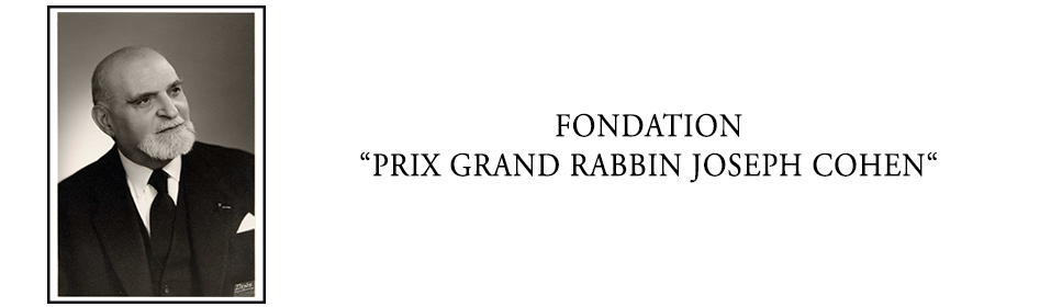 Prix de la Fondation du Grand Rabbin Joseph Cohen 2019